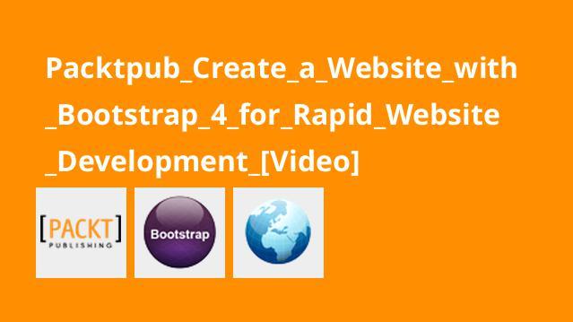 آموزش توسعه سریع وب سایت باBootstrap 4